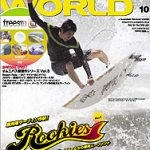 SURFING WORLD 2009 10月号