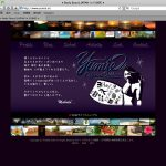 YUMIE の新しいウェブサイトがオープン!