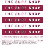 THE SURF SHOP サンフランシスコで 5月15日から開催中