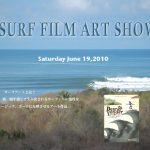 Izu Surf Film Art Show 2nd
