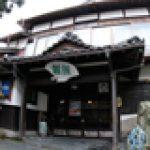 京都丹後守源旅館 x GO NAMINORI タイアップ企画第2弾