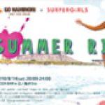 GO NAMINORI x SURFER GiRLS  パーティー 8月14日@江ノ島ボウル 決定!