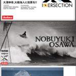innersection.tvで大澤伸幸と大橋海人に投票して応援しよう!