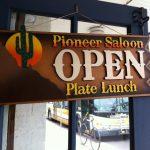 今、タウンで一番人気の話題のレストラン!?『Pioneer Saloon』パイオニアサルーン