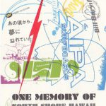 ONE MEMORY OF NORTH SHORE HAWAII レセプションパーティー