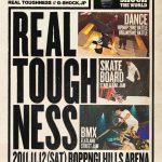 SHOCK THE WORLD TOUR 2011東京で開催!スケートボード、BMX、ダンスのトップアスリートがバトルするイベント