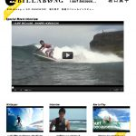 Billabong i surf because… x 堀口真平 スペシャルインタビュー supported by GO NAMINORI