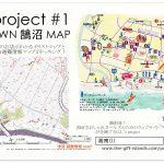 G.I.'s project 第1弾「ビーチタウン鵠沼マップ」FREE 保存版 12/20発行