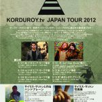 若手映像クリエイター『サイラス・サットン』来日。KORDUROY.tv 日本ツアーも決定。