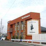 ロックダンスショールーム湘南平塚に新規オープン!アルバイトショップスタッフも募集!