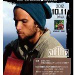 現代のボブ・マーリーMISHKA JAPAN FALL TOUR 2012開催!!