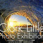 ナショナル・ジオグラフィックの表紙を飾りニューヨーク・タイムズが絶賛した波の写真家「クラーク・リトル写真展」 日本初開催!