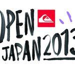 2013年国内最大グレードの4 STARで開催 「QUIKSILVER OPEN JAPAN 2013」!!