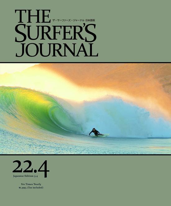 TSJJ_3-4_cover_v1