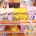 ハワイの心地よいお店!アリッサもオススメ人気ショップ。HAPPY HALEIWA ハッピーハレイワ!プレゼントも!