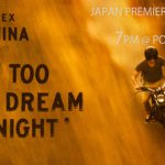"""DEUS EX MACHINA "" ワールド プレミア ""I HAD TOO MUCH TO DREAM LAST NIGHT ""上映"
