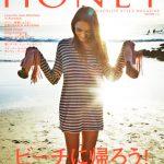 HONEY Vol.06が7月19日に発売!