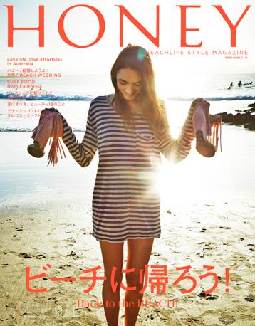 honeyvol6