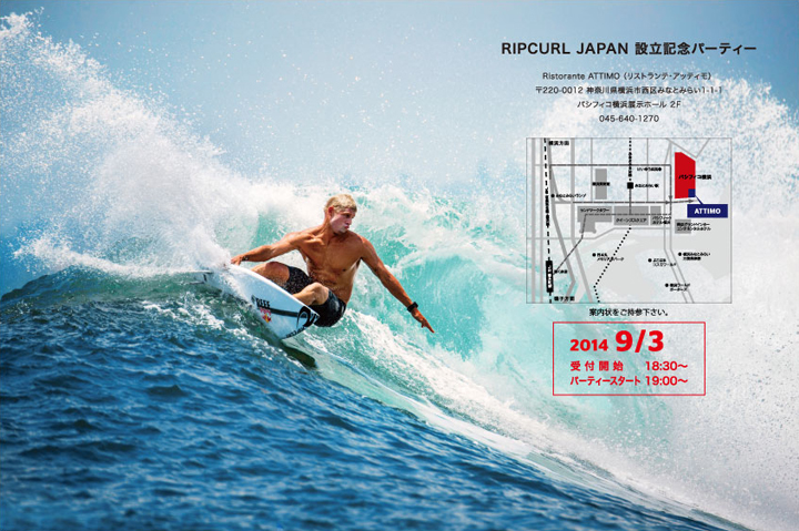 RIPCURL_photo