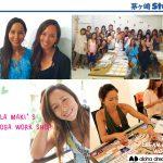 "Go Naminoriブロガー、ティアレとハワイアンローカル、アンジェラ・マキのワークショップ、Tiare Thomas ""DREAMBOARD WORKSHOP"" &angela maki ""YOGA WORKSHOP ""茅ヶ崎と日本橋で開催。"