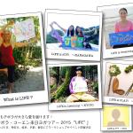 ハワイ島在住 デボラ・コーエン来日ヨガワークショップツアー2015
