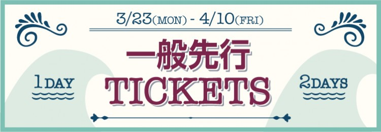 TicketBanner_0320B-03-750x261