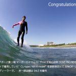 DOVE ウェットスーツが 松山欣則プロのJPSA優勝を記念して人気モデルの30%OFFセールを開催!