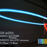 GREENROOM GALLERY で 豊田弘治 とネオンアーティスト山本祐一のコラボレーション展が開催!