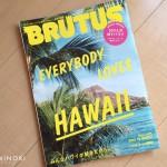 最新号 雑誌 BRUTUS ブルータス。今回はハワイ特集!みんなハワイが好きだから。カービーも載ってる 100人のMYハワイは要チェック!