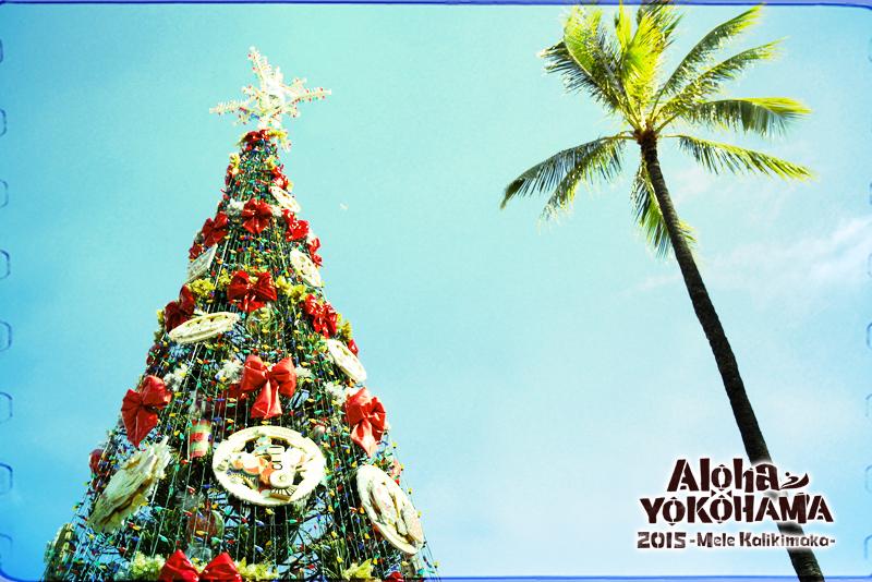 alohayokohama1