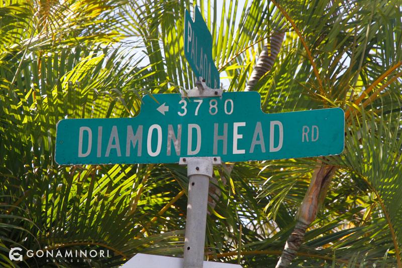 diamondhead7