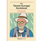 日本一センスのいいオジサン。サーファーでもある「熊谷隆志」のガイドブックがオモシロいと話題に!