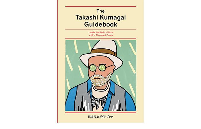 book15_043