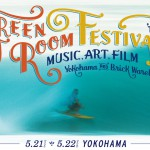 GREENROOMフェス'16 今年の6つの見所!5/21(土)22(日) @横浜 『Save The Beach、Save The Ocean』
