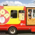 モチコチキン専門店「モア」がハワイから日本初上陸。アロハヨコハマで期間限定で販売!