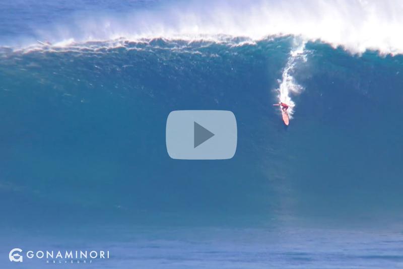 ハワイマウイ島ジョーズの超巨大の波をパドルでチャージするド迫力の映像