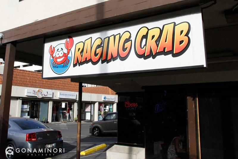 ragingcrabhawaii2