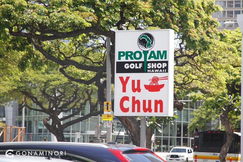 yuchanremen5