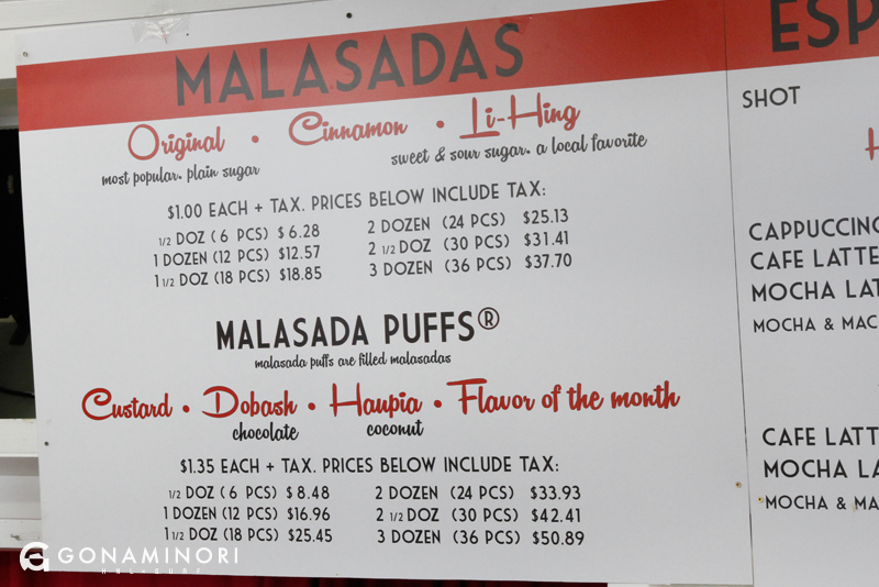 leonards_malasada5