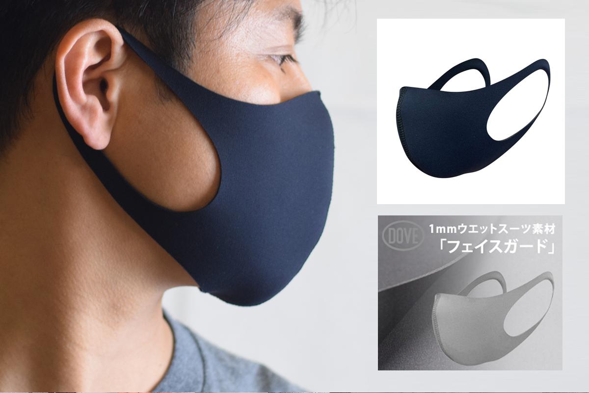 ウエット スーツ マスク 夏の沖縄旅行におすすめ!「紅型ラッシュガード夏マスク」と薄くて軽...